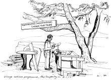 Die Tischlerei unterm Baum, RIIC, 1986