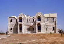 AEA Verwaltungs- und Schulungszentrum in Inshas, 1996