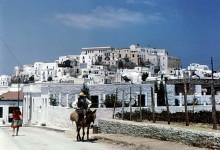 Blick auf die Burg, Naxos, Juli 1964
