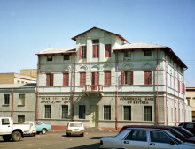 Bank in Asmara