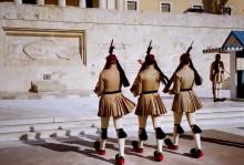 Wechsel der Wache am Regierungsgebäude in Athen, 8.9.1992