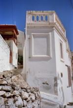 In Othos, 16.9.1992