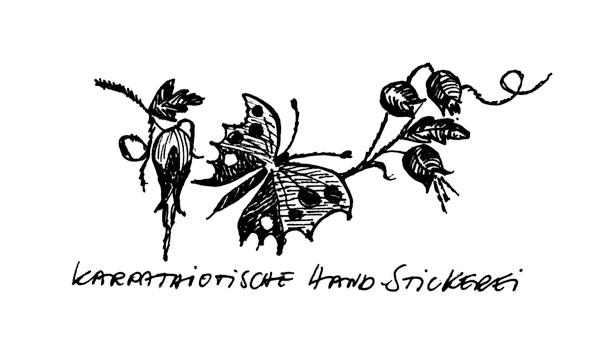 Typische Handstickerei auf Karpathos, 25.9.1992