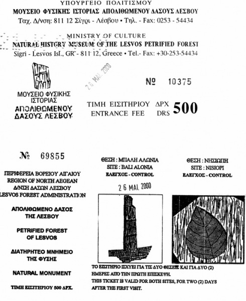 Eintritt Ticket zum Versteinerten Wald bei Sigri, Mai 2000